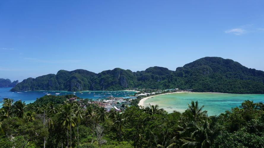 ピピ島-その3 シークレットビーチを求め彷徨うが・・・