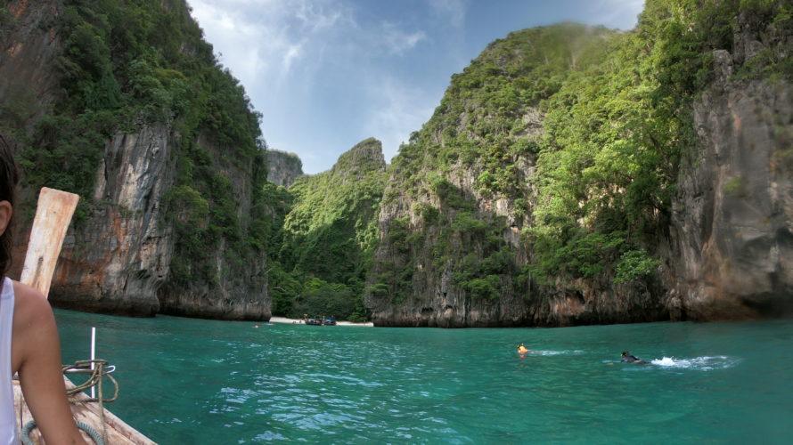 ピピ島-その2 映画に見劣りしない絶景だった!