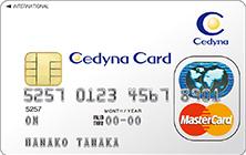 海外でお金を引き出すならセディナのクレジットカード一択