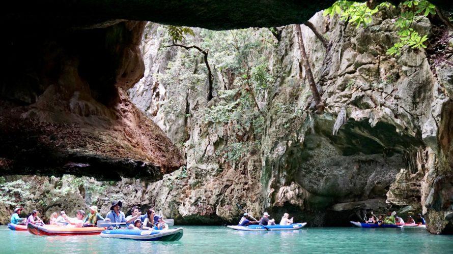 カヌーで大冒険して、ジェームズボンドになって、google mapには存在しないはずの島を探検、パンガー国立公園