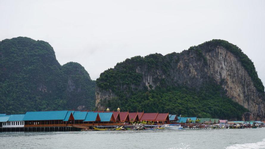 なんでこんな所に!?水上に暮らすムスリムの人達 - パンニ島