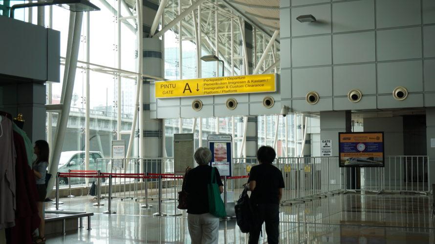 マレーシアからシンガポールへ陸路で向かいます