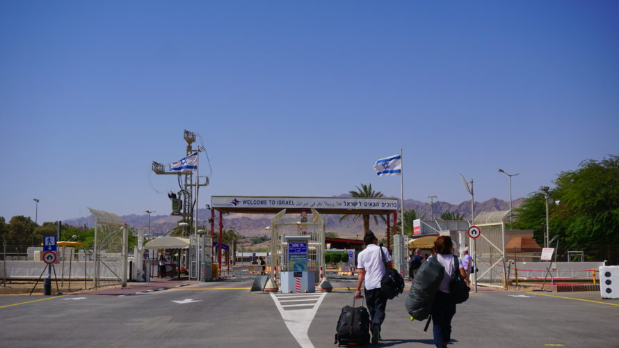 イスラエル 入国