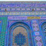 エルサレム、イスラムとユダヤを巡る回