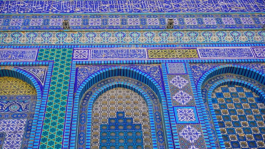 エルサレム、イスラムとユダヤを巡る回 │ よわくてニューゲーム