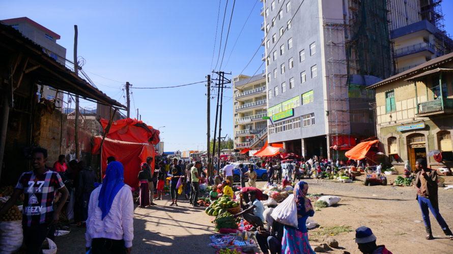 超危険なエチオピア最大の青空市  &  超腹痛で腹を壊しまくる