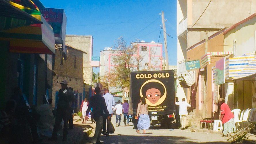 エチオピアの田舎町メケレでのんびり過ごす一日