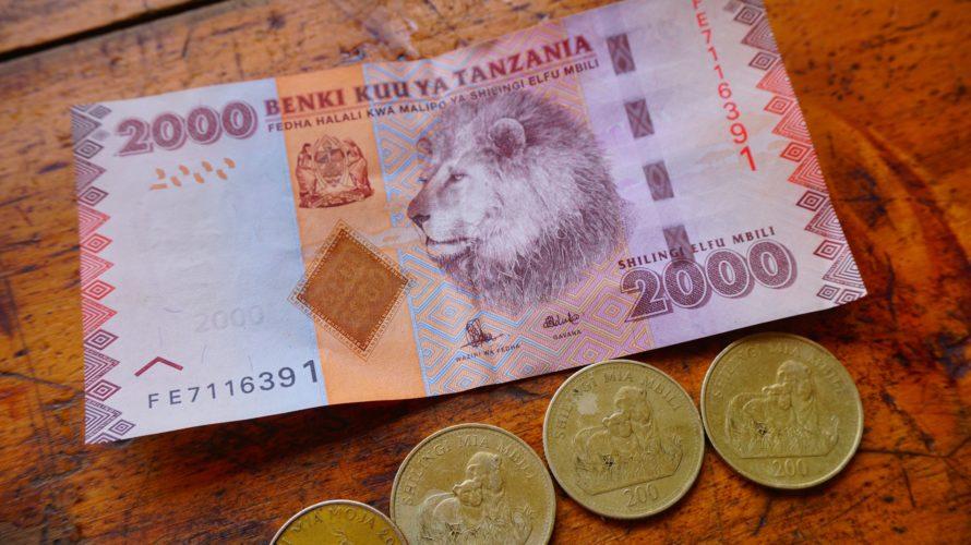 <<世界一周費用>>タンザニア9日間のかかった費用総額はいくら!?