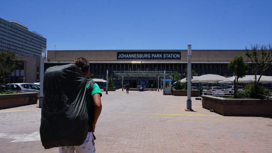 ついに南アフリカ、北斗の拳の世界と恐れられたヨハネスブルグに到着!そしてクルーガー国立公園へ。